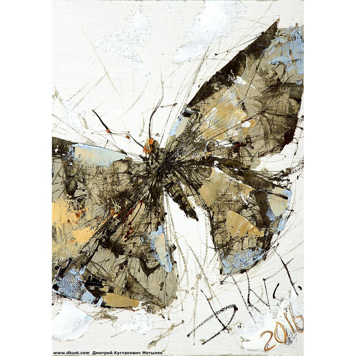Репродукция по картине Дмитрия Кустановича «Мотылёк»