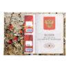 Обложка для паспорта по картине Дмитрия Кустановича «Ледоколы»