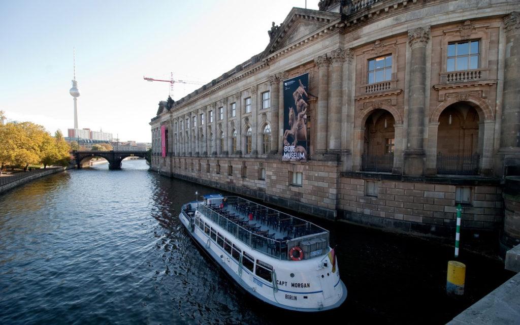 Музеи мира. Берлин