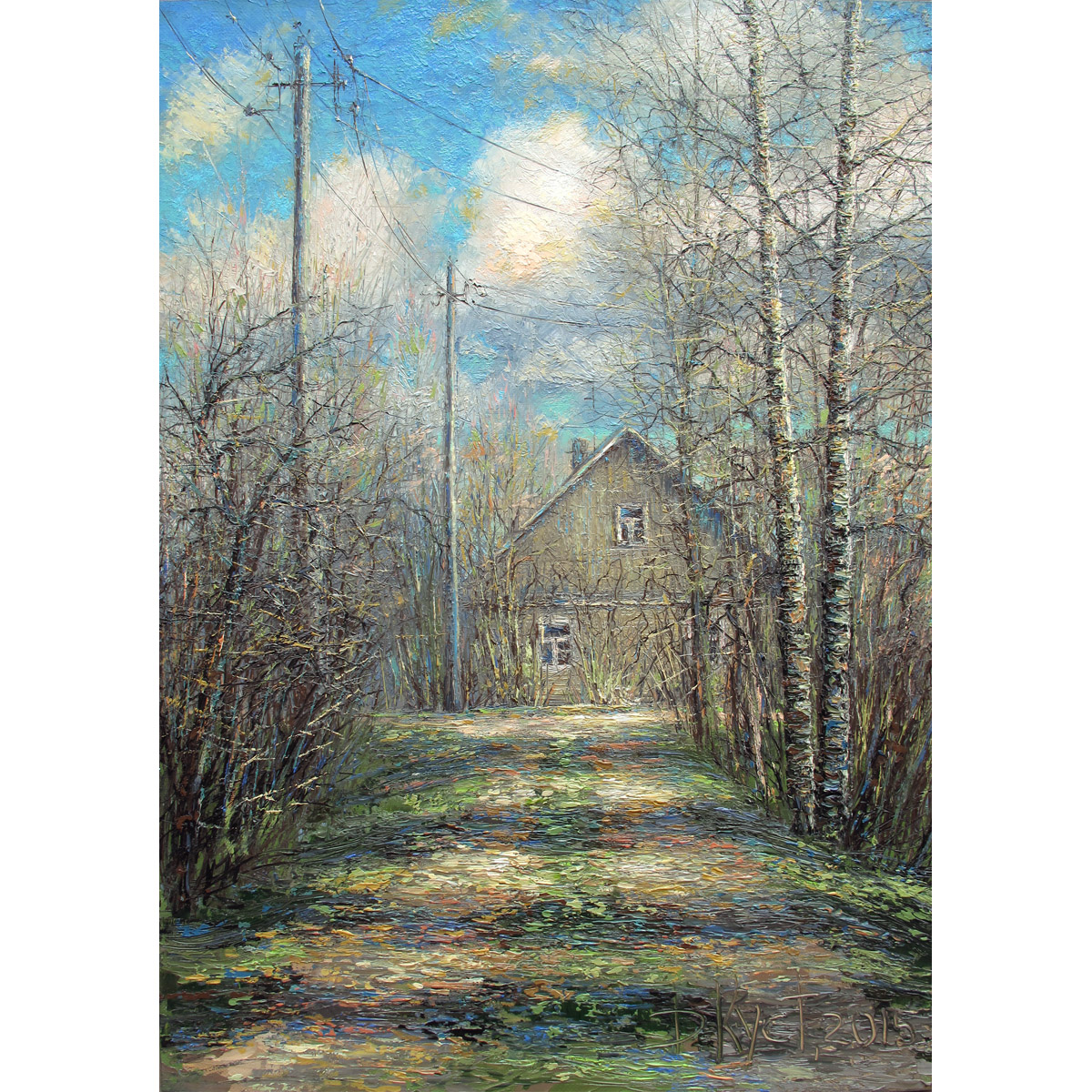Репродукция по картине Дмитрия Кустановича «Дачная дорожка весной»